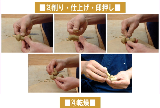 樋口大桂の作陶-箸置き2