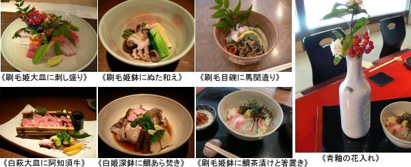 大桂庵友の会桂会員様サイト-西京酒場萬天